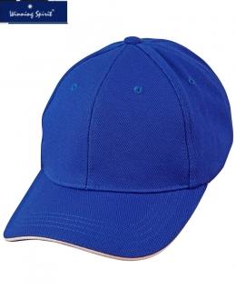 CH72 Sandwich Peaked Hat