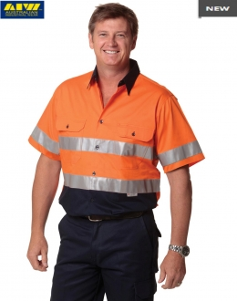 SW59L Short Sleeve Safety Shirt